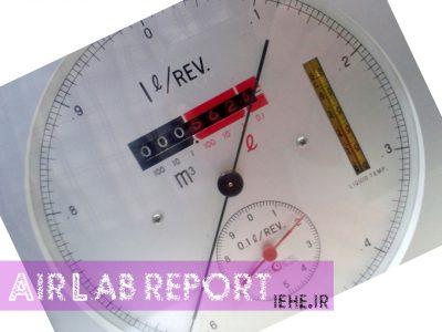 گزارش کار آزمایشگاه آلودگی هوا