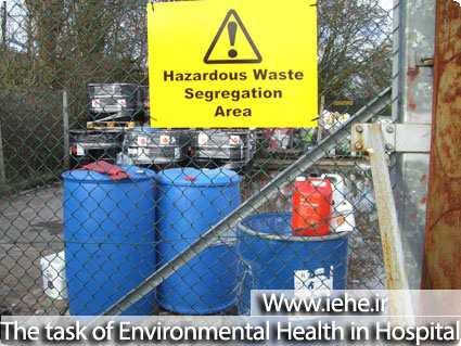 وظایف مسئول بهداشت محیط در بیمارستان