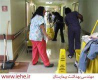 گندزداها و ضدعفونی کننده های بیمارستانی
