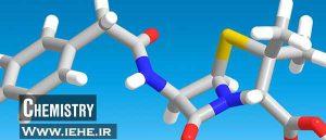 دانلود جزوه شیمی عمومی 2