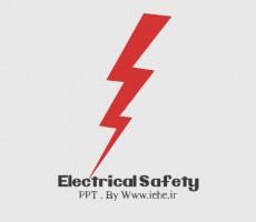 دانلود پاورپوینت رایگان ایمنی الکتریکی