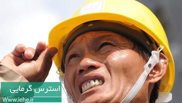 استرس گرمایی چیست ؟ + دانلود پاورپوینت آماده رایگان تنش حرارتی در محیط کار