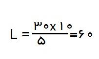 فرمول محاسبه تهیه محلول های ضدعفون کننده ، روش تهیه محلول ضدعفونی کننده