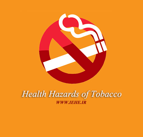 دخانیات ppt کنترل دخانیات pdf قانوان جامع کنترل و مبارزه ملی با دخانیات