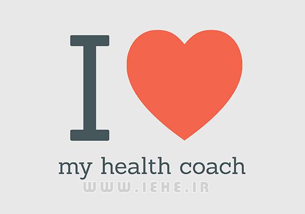 relationship in health care,health coach,مربی بهداشت,ارتباط در اموزش بهداشت